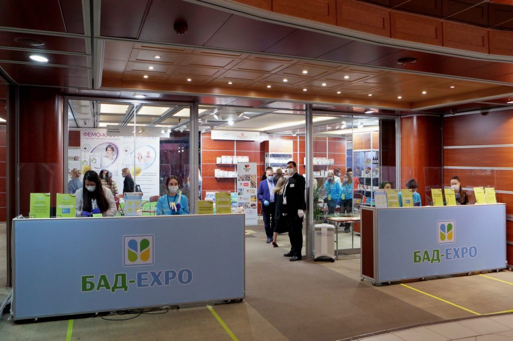 Выставка Бад Экспо