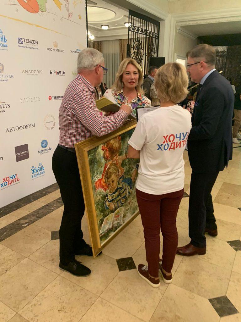 Бренд Mermaids принял участие в  Благотворительном аукционе2