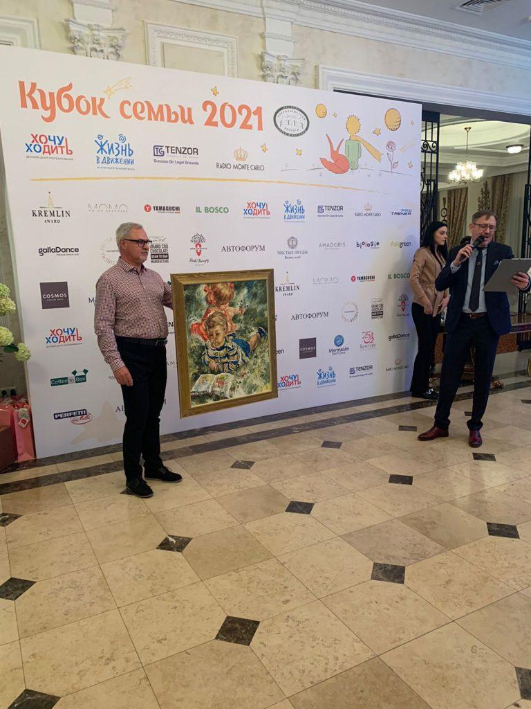 Бренд Mermaids принял участие в  Благотворительном аукционе3